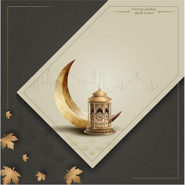 Ramadan kareem saluto sfondo con lanterne