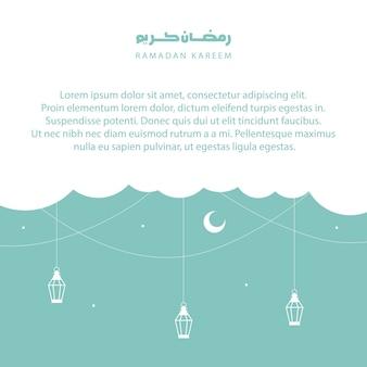 Ramadan kareem saluto sfondo con nuvole