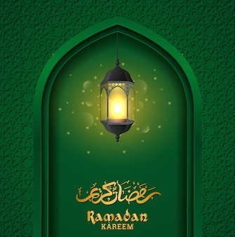 Ramadan kareem saluto sfondo