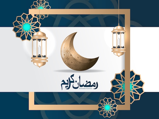 Ramadan kareem sfondo islamico
