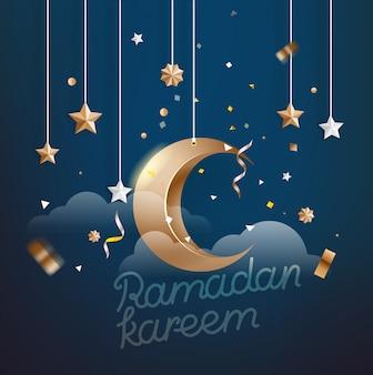 Ramadan kareem vacanza islamica. illustrazione vettoriale