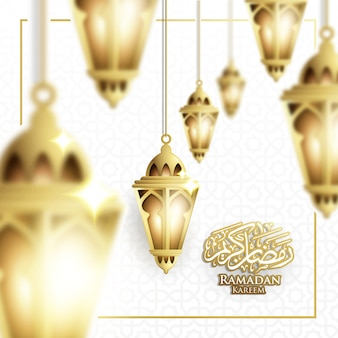 Ramadan lantern hanging & crescent moon background in blurry concept vector