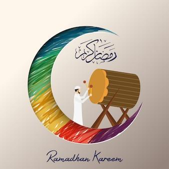 Ramadhan kareem con un uomo musulmano che gioca a letto