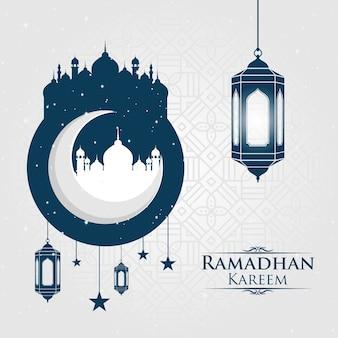 Ramadhan kareem di the white background