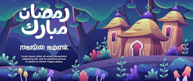 Ramadhan mubarak con una moschea in legno carino in un banner di foresta fantasia
