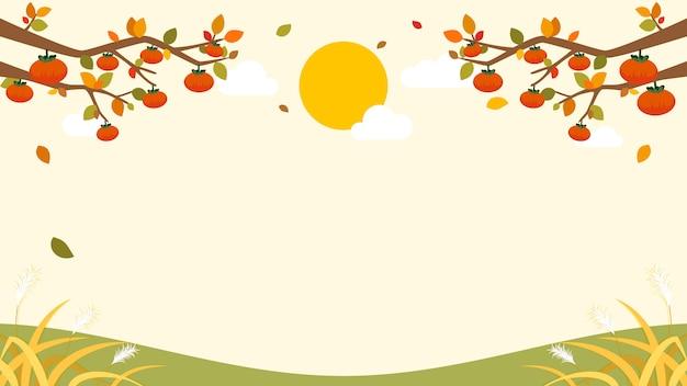 Rami di cachi in autunno