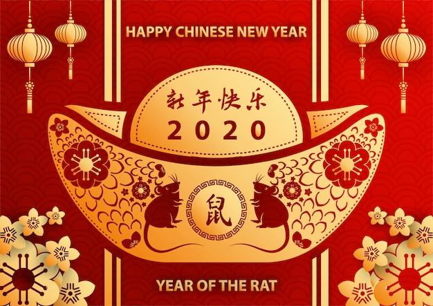 Ratti nel lingotto dei soldi nel concetto del nuovo anno cinese