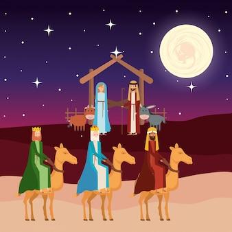 Re saggi in personaggi di mangiatoie di cammelli