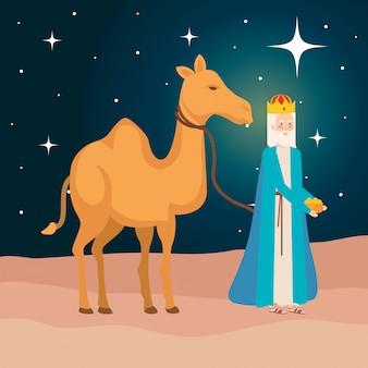 Re saggio con personaggi del cammello