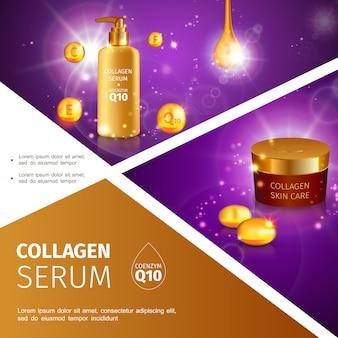 Realistica composizione cosmetica brillante con pacchetto di gocce di siero di collagene di crema per la cura della pelle e bottiglia di gel doccia o sapone liquido