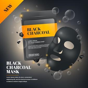 Realistico annuncio maschera foglio di carbone