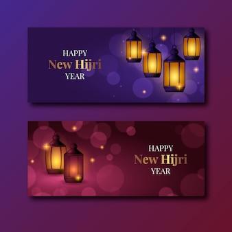 Realistico banner islamico di nuovo anno