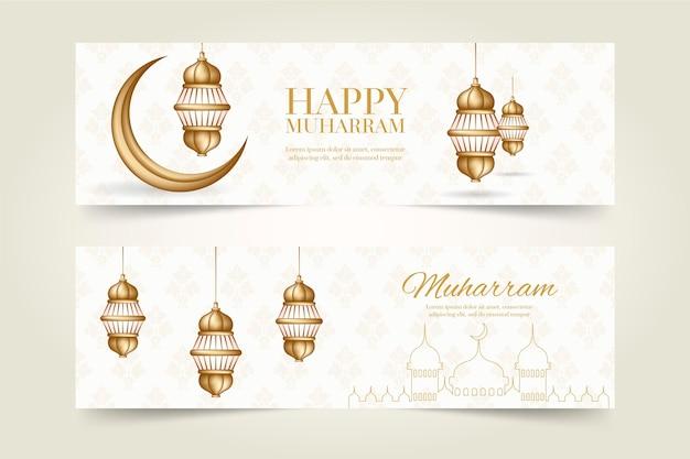 Realistico concetto islamico banner di capodanno