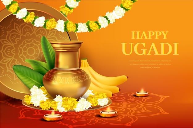 Realistico design del festival ugadi felice