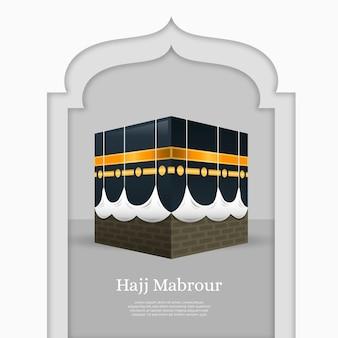 Realistico pellegrinaggio alla moschea islamica di kaaba