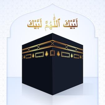 Realistico pellegrinaggio islamico (hajj)