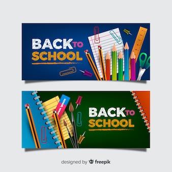 Realistico ritorno a scuola banner