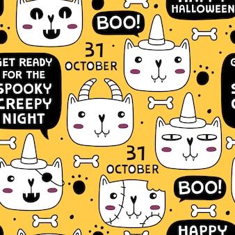Reticolo senza giunte di halloween con gatti carino