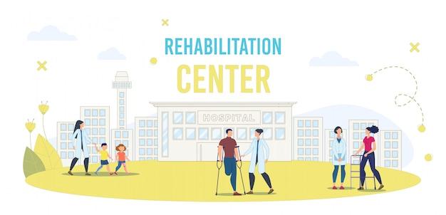 Riabilitazione per disabili in ospedale