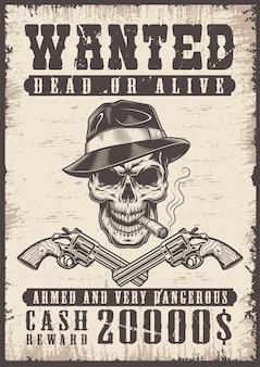 Ricercato poster vintage