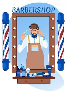 Riflessione dello specchio del barbiere giovane barbuto freddo