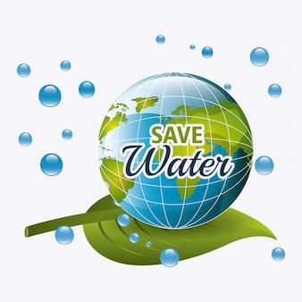 Risparmia l'ecologia dell'acqua