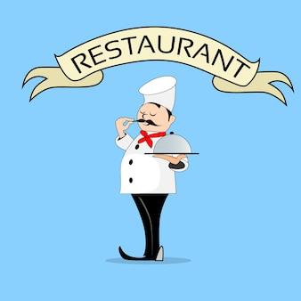 Ristorante professionale dell'insegna di testo del cuoco con il server del piatto