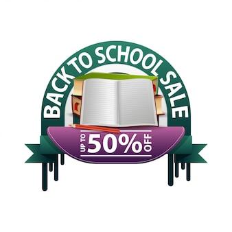 Ritorno a scuola, banner sconto rotondo per il tuo sito web con libri di testo scolastici e notebook