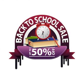 Ritorno a scuola, banner sconto rotondo per il tuo sito web con libri scolastici e sveglia