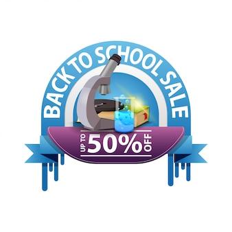 Ritorno a scuola, banner sconto rotondo per il tuo sito web con microscopio, libri e pallone chimica