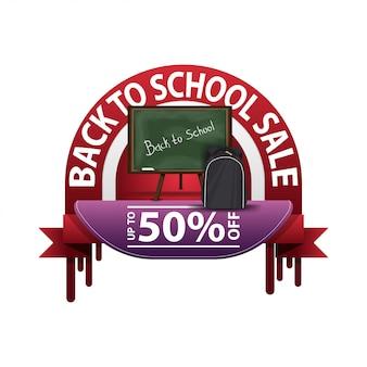 Ritorno a scuola, banner sconto rotondo per il tuo sito web