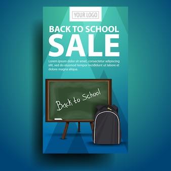 Ritorno a scuola, banner verticale moderno ed elegante per i tuoi affari con il consiglio scolastico