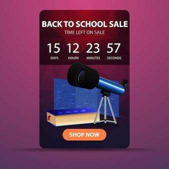 Ritorno a scuola, banner web con conto alla rovescia fino alla fine della vendita con il telescopio