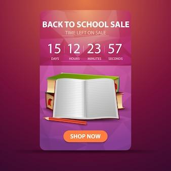 Ritorno a scuola, banner web con conto alla rovescia fino alla fine della vendita con libri di testo scolastici