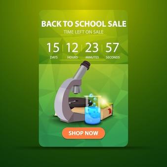 Ritorno a scuola, banner web con conto alla rovescia fino alla fine della vendita con microscopio