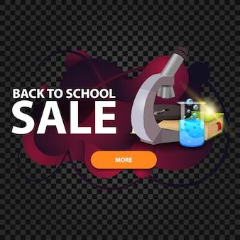 Ritorno a scuola, banner web sconto sotto forma di lampada di lava con microscopio