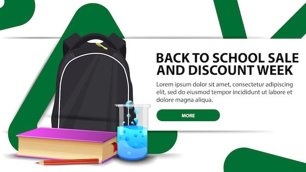 Ritorno a scuola e sconti settimana, banner moderno sconto con design alla moda per il tuo sito web