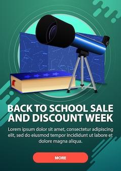 Ritorno a scuola e settimana di sconto, banner verticale di sconto in tonalità scure per il tuo sito web
