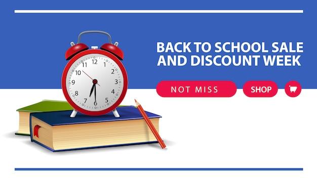 Ritorno a scuola e settimana di sconto, banner web sconto orizzontale con libri scolastici e sveglia
