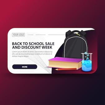 Ritorno a scuola e settimana sconto, banner orizzontale con design moderno, zaino scuola