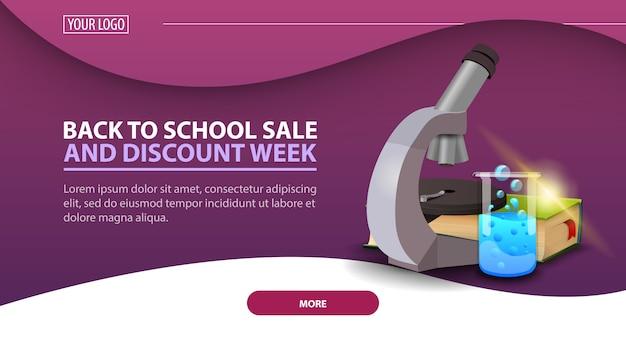 Ritorno a scuola e settimana sconto, banner web moderno sconto per il sito con microscopio