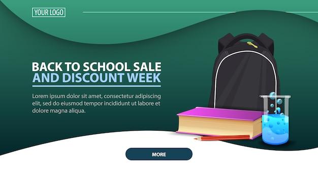 Ritorno a scuola e settimana sconto, banner web moderno sconto per il sito con zaino scuola