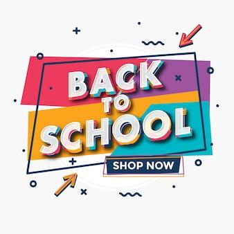 Ritorno a scuola - modello di progettazione vendita tipografica colorato