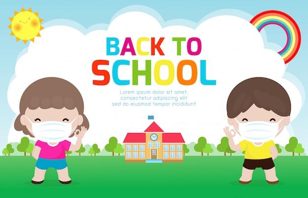 Ritorno a scuola per un nuovo concetto di stile di vita normale. felice gruppo di bambini che indossano la maschera facciale e le distanze sociali proteggono il coronavirus covid 19, bambini e amici vanno a scuola isolati