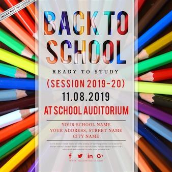 Ritorno a scuola poster