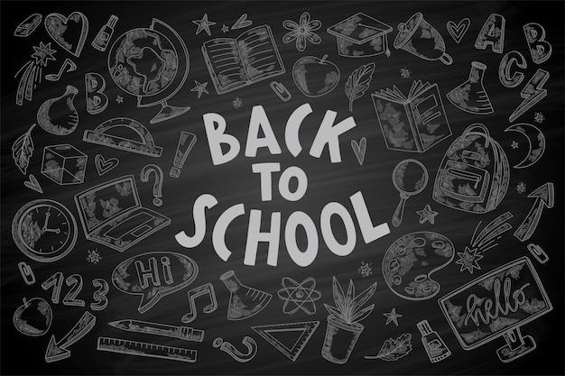 Ritorno a scuola schizzo di sfondo