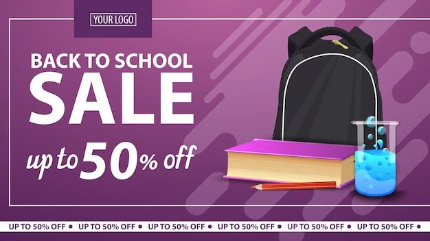 Ritorno a scuola, sconto banner web orizzontale per negozio online con zaino scuola