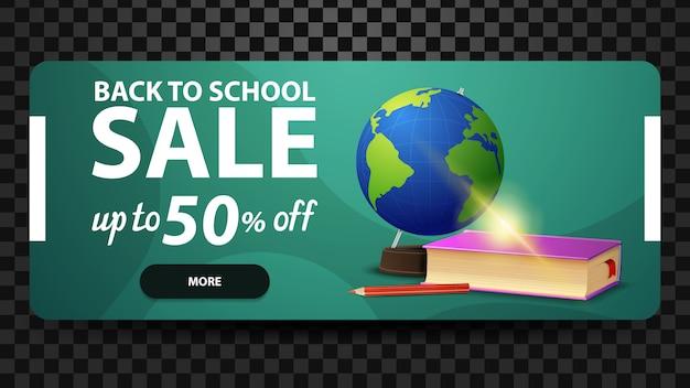 Ritorno a scuola, sconto fino al 50%, sconto banner web per il tuo sito web
