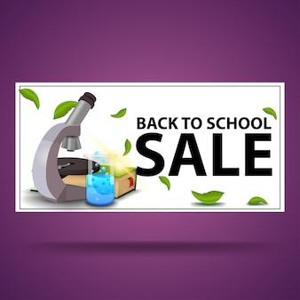 Ritorno a scuola vendita, banner sconto bianco