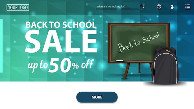 Ritorno a scuola vendita, banner web orizzontale blu moderno con consiglio scolastico